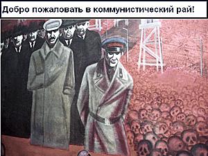 Небратья наши меньшие: занялись дураки неофашизмом на Украине