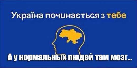 Арсений Яценюк-Гаагский - а Украина против!