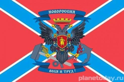 Кто собирается бомбить Новороссию?