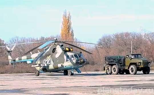 Вертолеты ВСУ