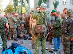 Сводка из Донецка