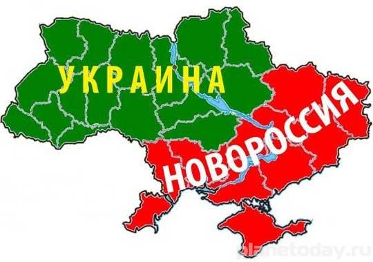 Мирные новости ЛНР сегодня, 16.01.2015