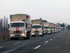 Гуманитарную помощь Ахметова регулярно проверяют в ГосЧС
