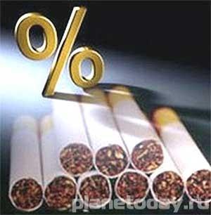 Минфин инициирует повышение акциза на сигареты на 20% с 2016 по 2024 гг