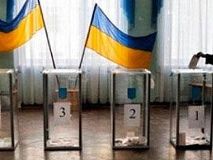 Очень плохие новости для Украины