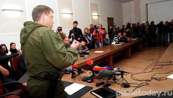 Украина примеряет роль уличного жулика