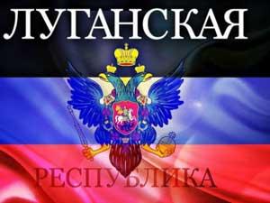О наступлении войск Новороссии