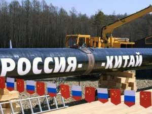 Китай заявил Евросоюзу, что хочет очень тесного сотрудничества с Россией