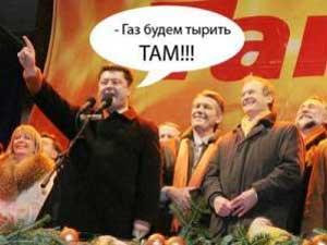 Вечные неудачи Украины - следствие исторической ущербности
