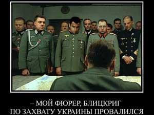 Украина обозначила дату последней битвы за Донбасс