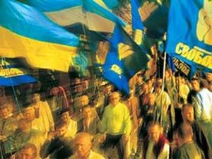 укроСМИ