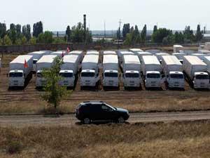 В Донбасс отправилась 27-я гумколонна МЧС России