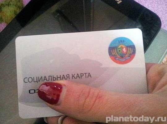 Сводки ДНР и ЛНР 06.03.2015 года