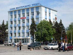 Я люблю Краснодон. С Днем рождения, родной город!