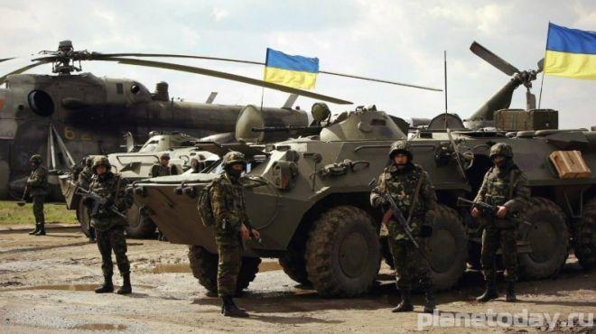 Украинская армия нарушила перемирие в Донбассе
