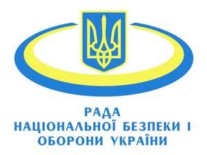 СНБО не знает, почему запрещены полеты в три города Украины