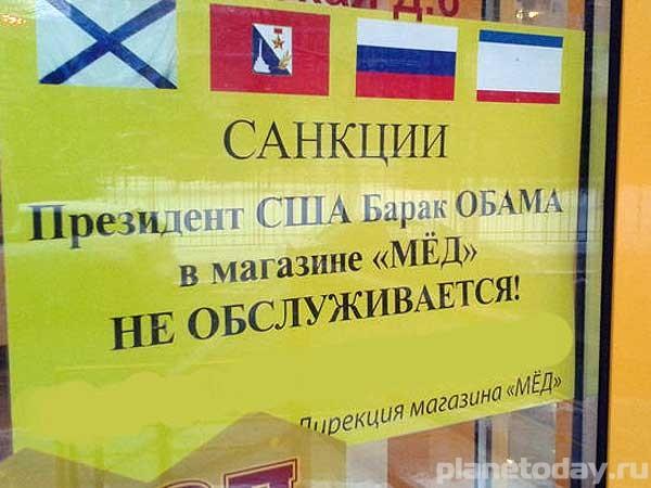 О позиции Кремля в отношении санкций США
