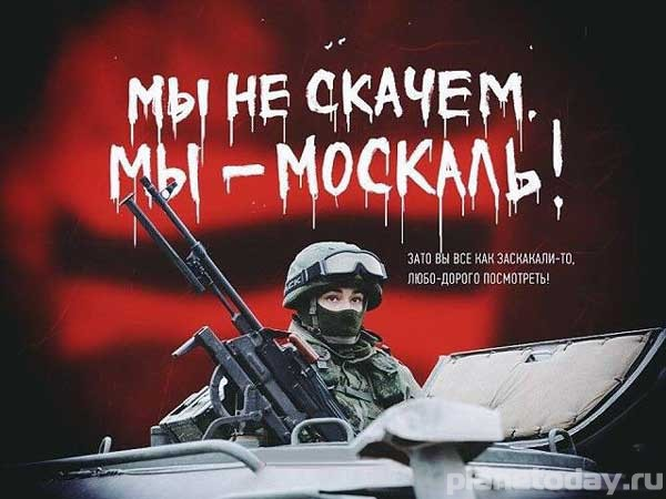 Луганск новости сегодня 10 04 2015. Обзор карты боевых действий