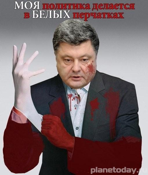 Порошенко - новый украинский фюрер