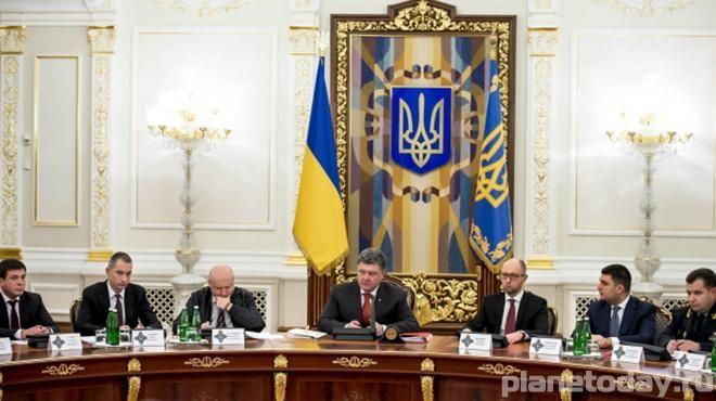 Украина запретила Украину