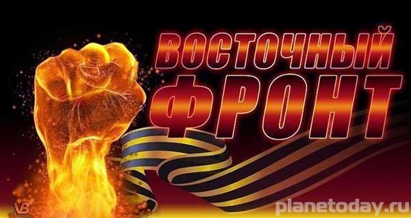 Министерство обороны Украины, укроСМИ, Украина, украинская армия, потери ВСУ, потери ВСН, война на Донбассе, новости Новороссии