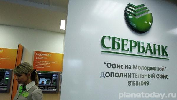 Обвал рубля не связан с санкциями США, это не заслуга Обамы
