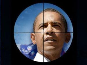 Теракт в Белом доме не состоялся