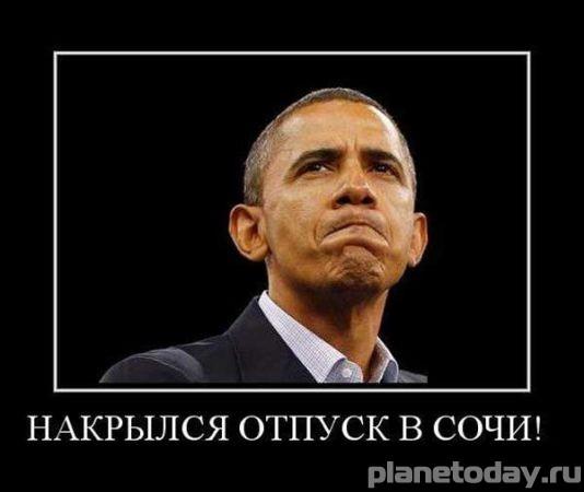 Западные СМИ: глупый переворот на Украине позволил Путину нанести идеальный удар по США