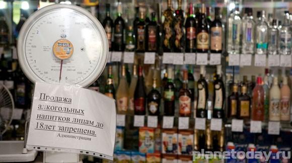 Россиян могут заставить предъявлять паспорт при покупке спиртного