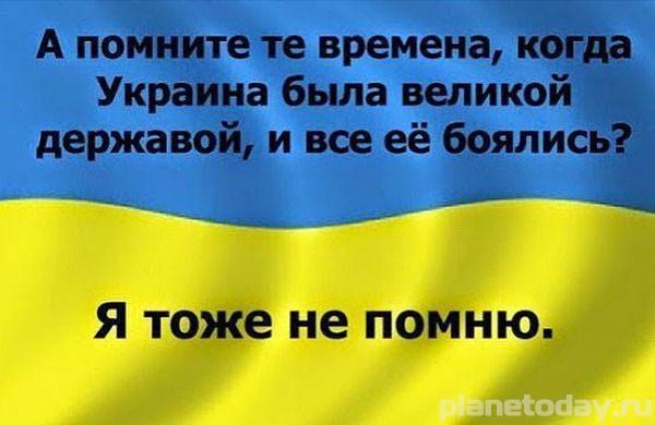 США продолжат опускать гривну на Украине ради недвижимости