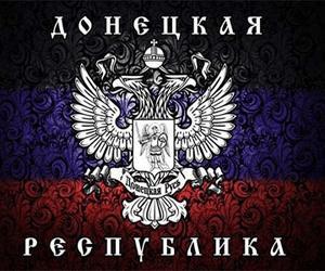 Как Евросоюз в Украину вляпался