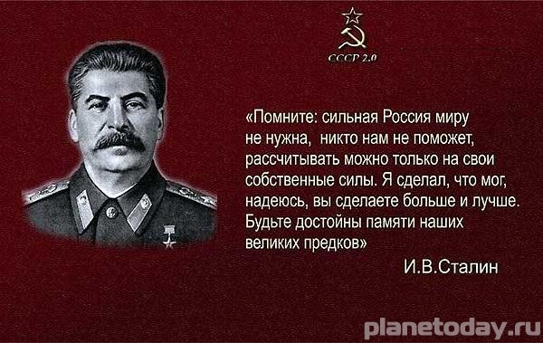 Последние новости из ДНР и ЛНР