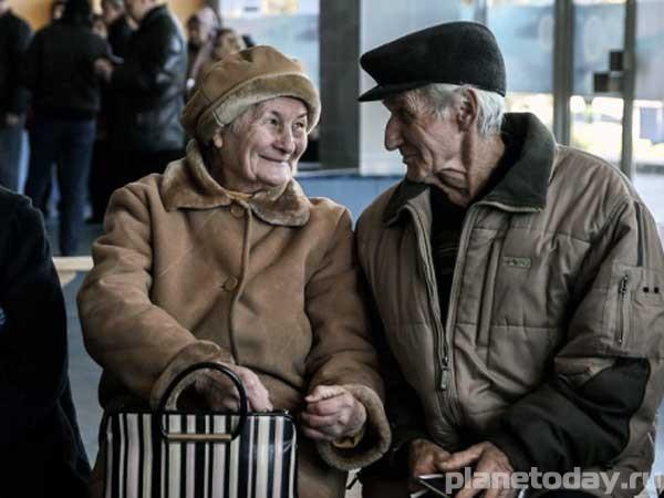 Минимальный размер пенсии для работающих пенсионеров
