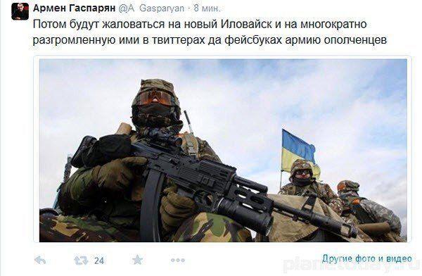 Киев начал называть вещи своими именами