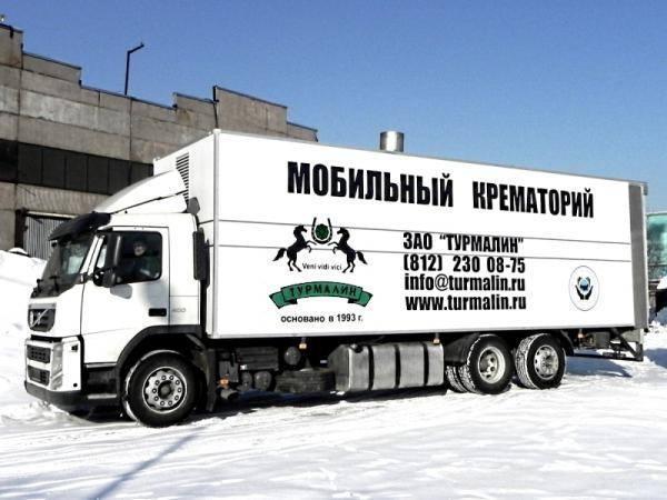 Мобилизация для кремации. Матерям Украины