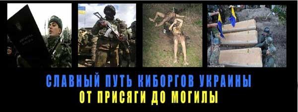 ВС ДНР в состоянии адекватно ответить на все происки врагов