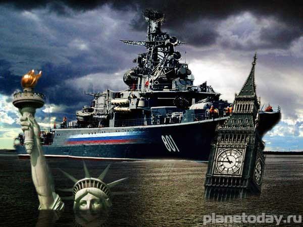 Американцы оклеветали Россию