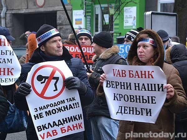 Впервые на митинге в Киеве: Хунту геть!