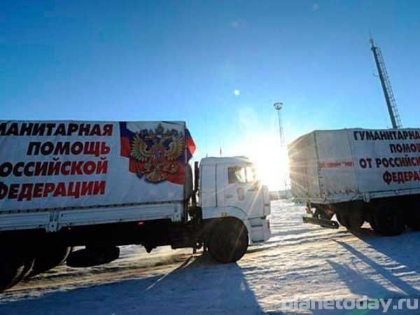 В Донбасс отправилась колонна МЧС РФ с гуманитарной помощью