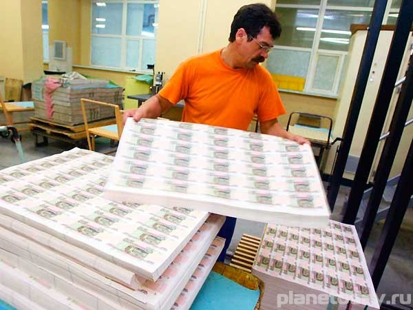 Нацбанк Украины включил печатный станок