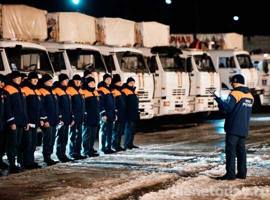 МЧС России доставило в Луганск гуманитарную помощь
