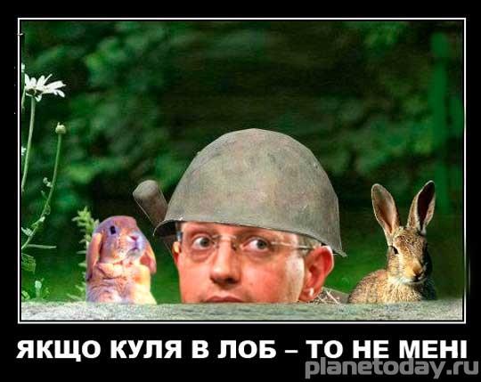 Плетень на границе с Россией будет! - Яценюк