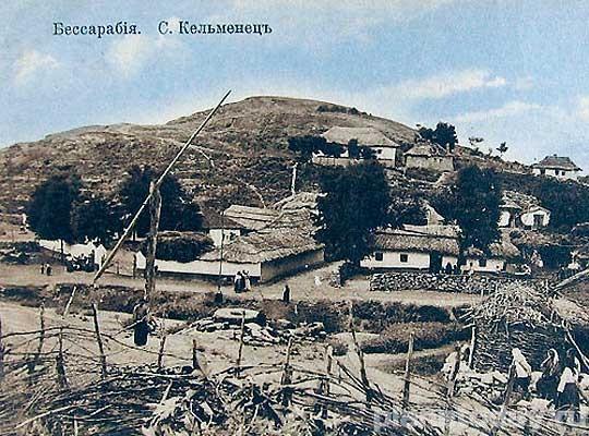 Бессарабия наша: неудобная правда для властей Румынии