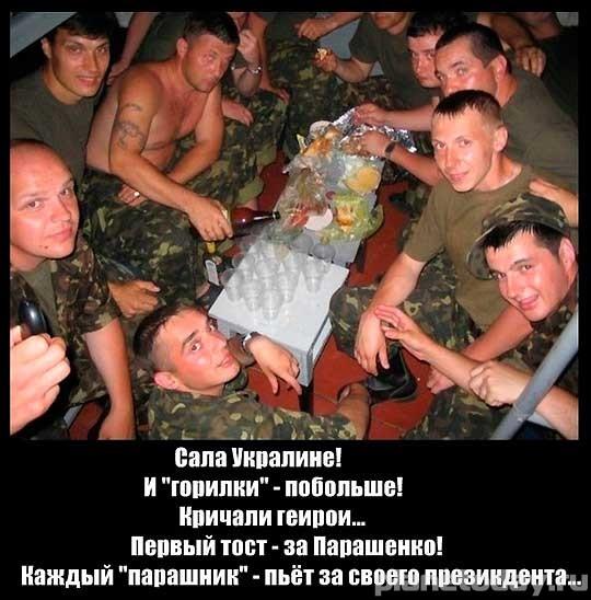 "Киев на грани военного мятежа - ""хероям"" не дают водки"