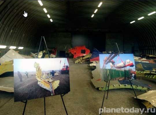В сбитом под Донецком «BOEING» обнаружен стержень ракеты «воздух-воздух» Р-60М