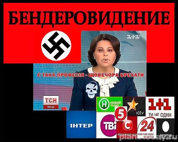 Конституционная реформа Киева — отвлекающий маневр для подготовки к войне
