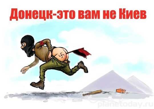 Коротко о важном - новости Новороссии на 15 марта