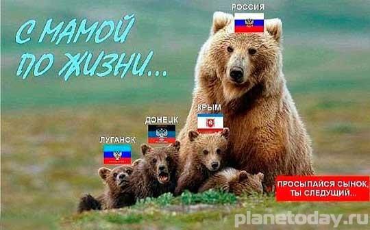 Донбасс - это семь миллионов наших людей