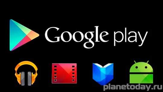 США и Google попали в юридическую ловушку