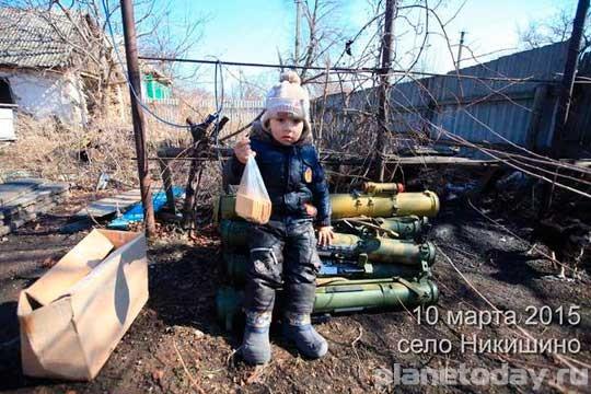 Война на Донбассе - сводки и новости сегодня 15.03.2015